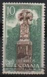 Stamps Europe - Spain -  Año Santo Compostelano (Cruz d´Roncesvealles Navarra)