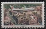 de Europa - España -  aniversario d´correo aereo ( Boeing 747 )