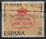 Sellos de Europa - España -  ia mundial del sello ( Marca prefilatelica Cordoba And Alta)