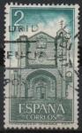 Stamps Spain -  Monasterio d´Santo Tomas, Avila (Fachada)