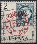 Stamps Spain -  Dia mundial d´sello 1973 ( Fechador d´Madrid)
