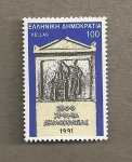 Stamps Europe - Greece -  Relieve