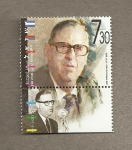 Stamps Israel -  Abba Eban