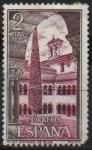 Sellos del Mundo : Europa : España : Monasterio d´Santo Domingo dl Silos (Vista interior)