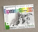 Sellos de Asia - Israel -  Esperanto