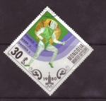 Stamps Mongolia -  moscu 80