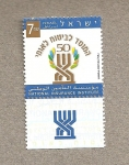 Stamps Israel -  Instituto Nacional de Seguros