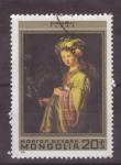 Stamps Mongolia -  Aniversario de Rembrandt