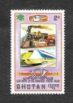 Stamps Bhutan -  165 - Centenario de la Unión Postal Universal (1874-1974)