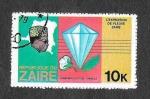 Sellos de Africa - República del Congo -  905 - Expedición del Río Zaire