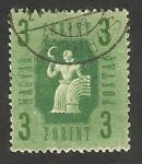 Sellos de Europa - Hungría -  852 - Simbolo de la Agricultura