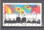 Sellos del Mundo : Europa : Alemania : Sociedad Max Planck Y 1805
