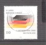 Sellos de Europa - Alemania -  RESERVADO MIGUEL Reunificación de Alemania Y1971