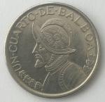 monedas del Mundo : America : Panamá :  2008 un cuarto de Balboa