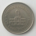 monedas del Mundo : America : Argentina :  1994 - 25 centavos
