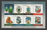 Sellos de America - El Salvador -  Escudo de San Miguel