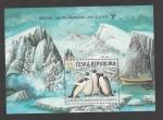 Stamps Czech Republic -  Pinguinos