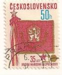 Sellos de Europa - Checoslovaquia -  35 aniv. Cuerpo nacional de policia. Banderin.