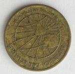 monedas del Mundo : America : Ecuador :  2000 - 1 centavo