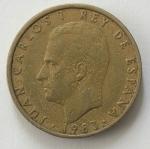 monedas del Mundo : Europa : España :  1983 - 100 pesetas