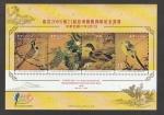Sellos de Asia - Taiwán -  Ave Pavo muticus