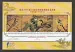 Stamps of the world : Taiwan :  Ave Lanius sphenocercus