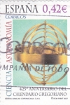 Stamps : Europe : Spain :  425º ANIVERSARIO CALENDARIO GREGORIANO(39)