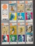 Stamps Yemen -  Esquiador, Máscara Gigaku