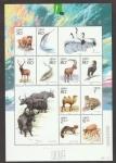 Stamps China -  Saiga