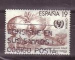 Sellos de Europa - España -  SUPERVIVENCIA INFANTIL