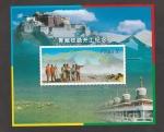 Sellos de Asia - China -  construcción autopista Qinghai-Tibet