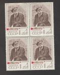 Sellos de Europa - Rusia -  Retrato de Lenin