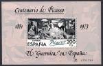 Sellos del Mundo : Europa : España : Centenario de Picasso