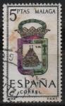 Sellos de Europa - España -  Escudos d´l´capitales d´provincias Españolas