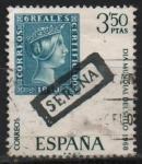 Stamps Spain -  Dia Mudial del Sello
