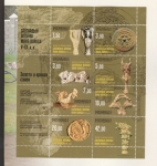 Stamps Kyrgyzstan -  Figurilla rn forma humana