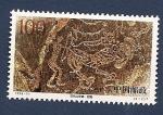 Stamps China -  Montaña HeLan - tallado en roca - escena de caza