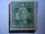 Stamps : Asia : Japan :  Sun yat-Sen-Japón,Ocupación durante la 2a Guerra Mundial-Serie:China Mengkiang.