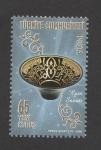 Stamps Turkey -  Arte tradicional turco, en cristal