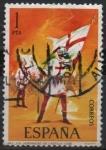 Stamps Spain -  Uniformes militares