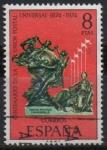 sellos de Europa - España -  Centenario d´l´Union Postal Universal