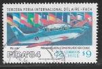 Sellos de America - Chile -  Tercera Feria Internacional del Aire