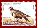 Sellos de Europa - España -  Edifil 2134 Ortega 1 NUEVO