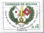 Stamps of the world : Bolivia :  Bodas de Oro Arma de Comunicaciones del Ejercito