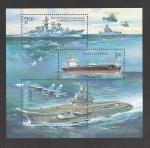 Sellos de Europa - Ucrania -  Barco almirante  Kuznetsov