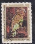 Stamps Equatorial Guinea -  AVE