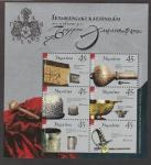 Stamps Ukraine -  Museo militar de Stockholmo