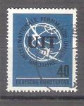 Stamps Germany -  Centenario de ITU Y337