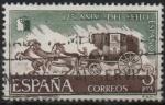 de Europa - España -  125 aniversario dl sello Español