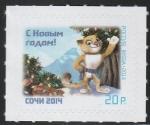 Sellos del Mundo : Europa : Rusia :  7430 - Año Nuevo, Juegos Olímpicos de invierno de Sochi 2014, Mascota Leopardo